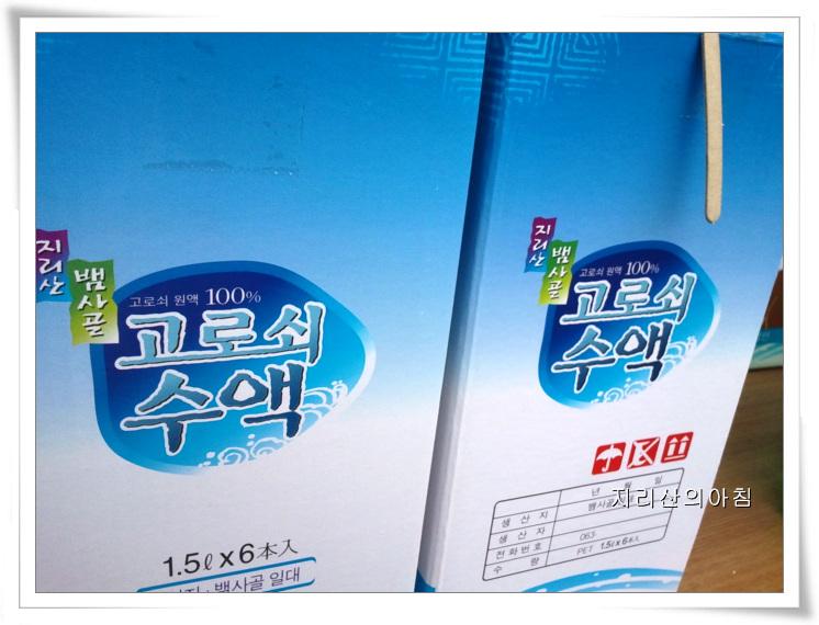 2012-03-03 11.50.13.jpg