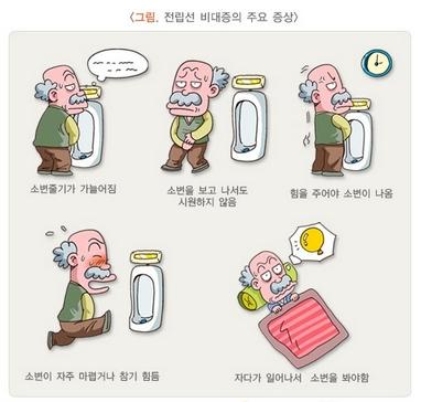 001-보건복지부-대한의학회.jpg