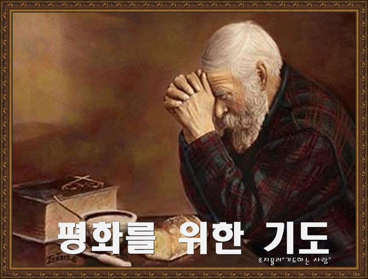 조지뮬러-기도하는사람.jpg
