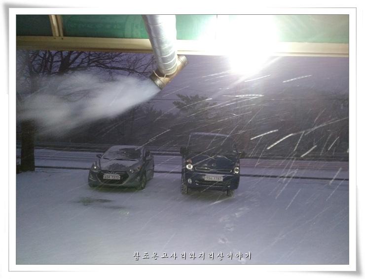 지리산겨울 (5).jpg