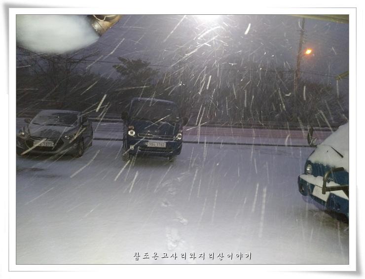 지리산겨울 (6).jpg
