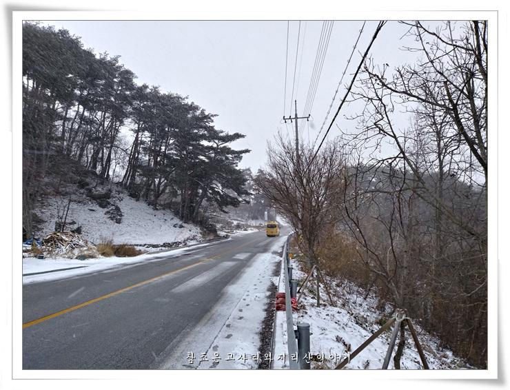 지리산겨울 (1).jpg