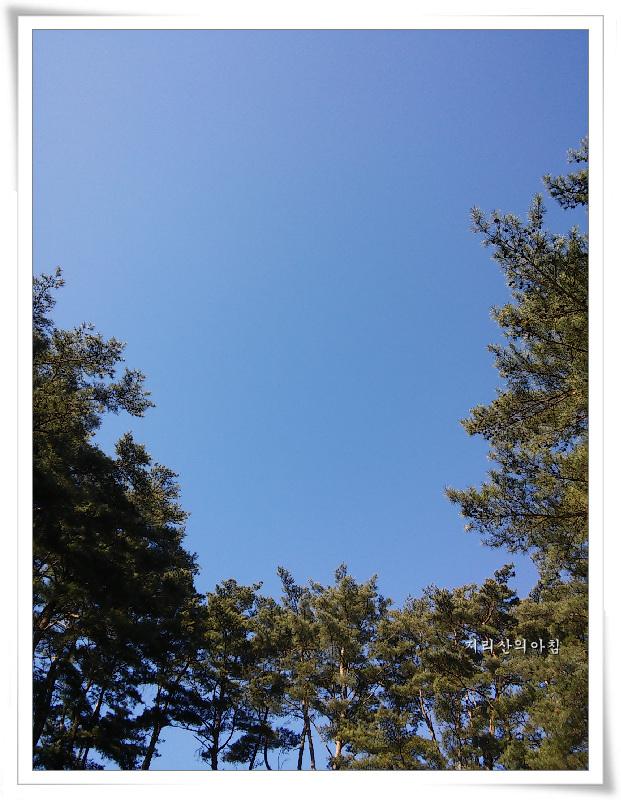 지리산하늘-c (3).jpg