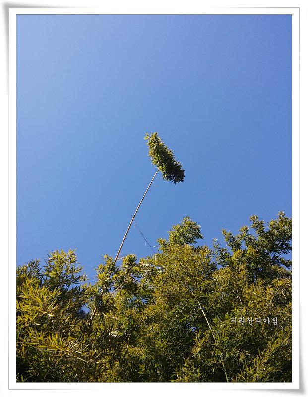 지리산하늘-c.jpg
