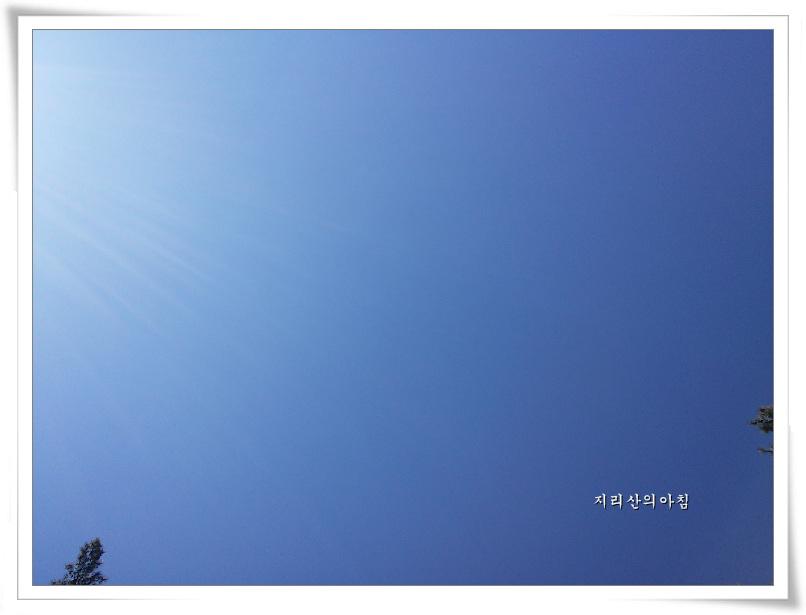 지리산하늘-c (7).jpg