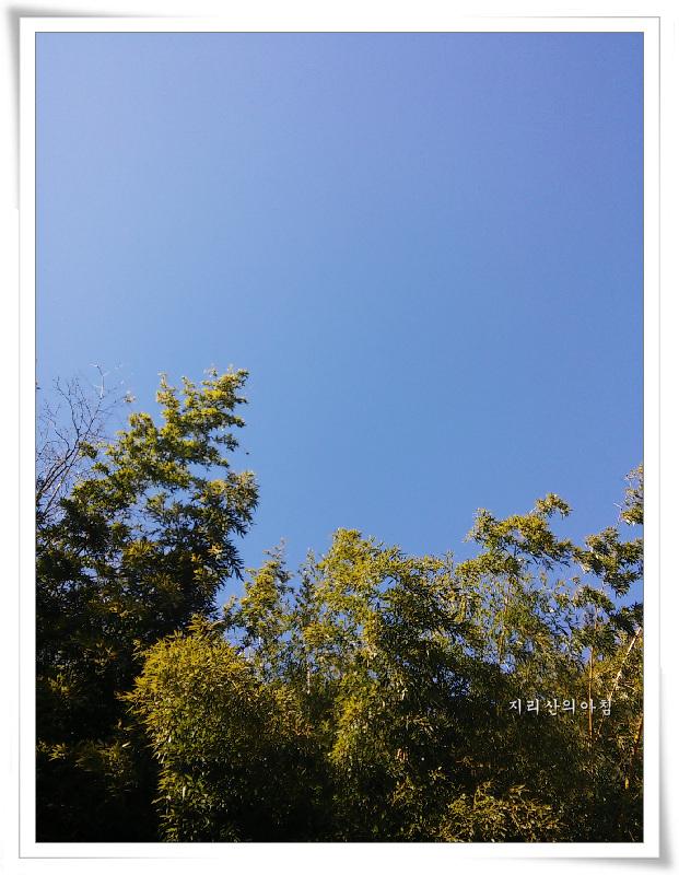 지리산하늘-c (1).jpg