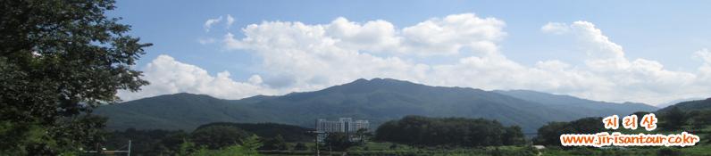 메인-지리산여행_20140901.jpg