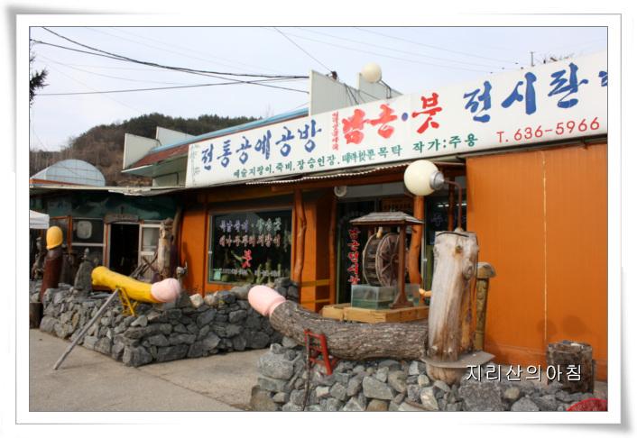 남근전시장-IMG_0858.jpg