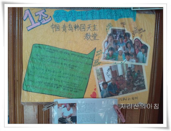2011-08-10 16.19.46.jpg
