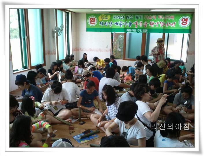2011-07-19 11.11.00.jpg