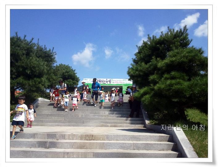 2011-09-02 13.47.59.jpg