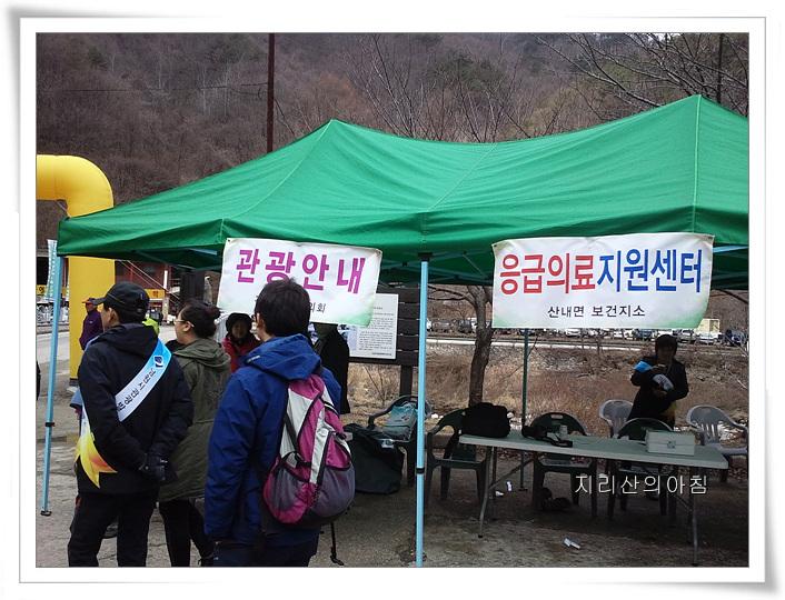 2012-03-03 11.19.45.jpg