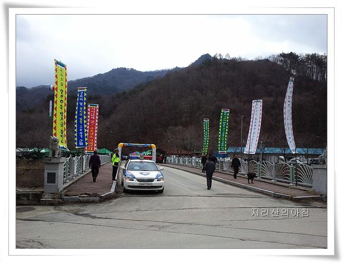 2012-03-03 11.18.10.jpg