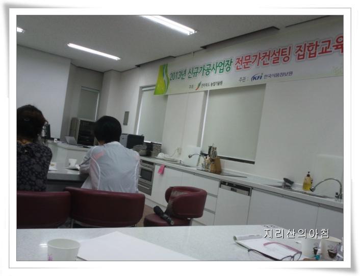 교육-2013-07-04 16.02.00.jpg