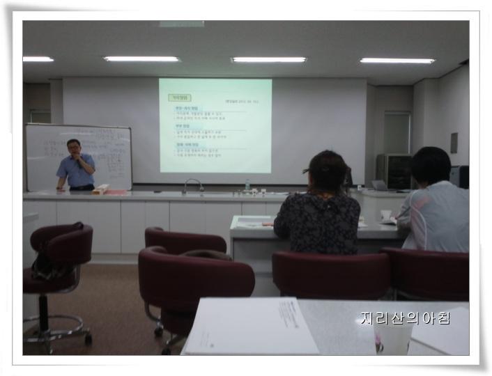 교육-2013-07-04 16.02.00 (1).jpg